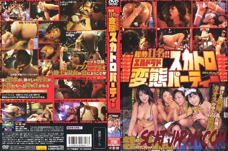DVUMA-001 Orgy perversion scatology and vomiting (117.1355_DVUMA-001) [2018 | 602 MB]