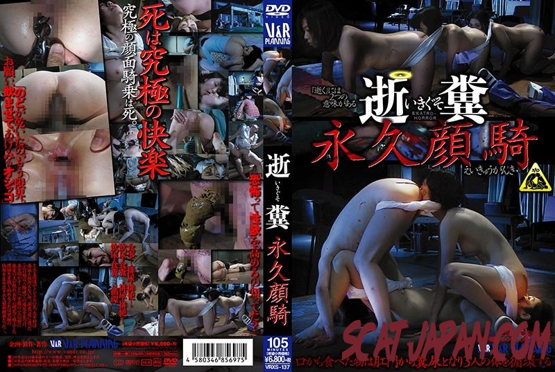 VRXS-137 Pervert doctor forced girls face sitting defecation (100.1402_VRXS-137) [2018 | 1.69 GB]