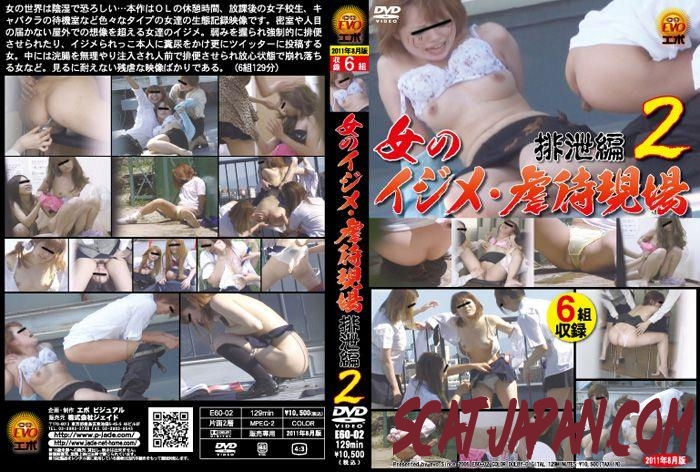 E60-02 Bullying and humiliation woman enema and defecation (066.1087_E60-02) [2018 | 1.71 GB]