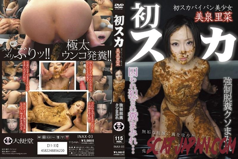 INAX-003 Yoshizumi Rina forced to defecation and covered feces (175.0947_INAX-003) [2018 | 1.69 GB]