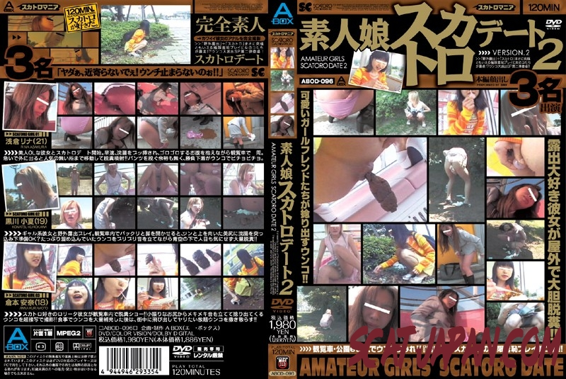 ABOD-096 素人娘スカトロデート 2 脱糞 Amateur その他 フェチ Defecation Exposure (4.1144_ABOD-096) [2018 | 646 MB]