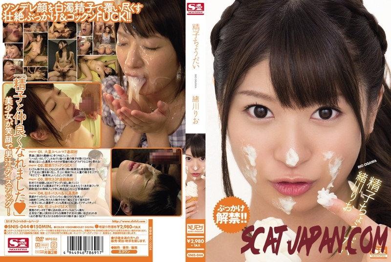 SNIS-044 精子ちょうだい 緒川りお The Taste Of Semen On Her Face (1.1832_SNIS-044) [2019 | 1.72 GB]