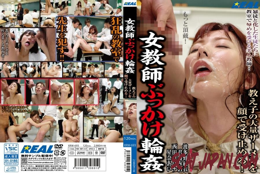 XRW-693 顔面内の大量ザーメン!Cum Dripping from the woman's Face (3.1865_XRW-693) [2019 | 1.30 GB]