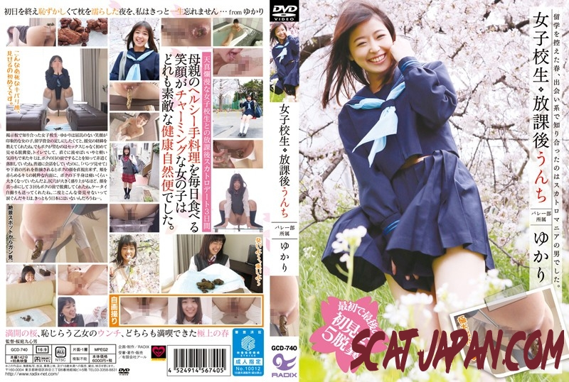 GCD-740 Poo Valley Department, Yukari Sports Costume (1.2013_GCD-740) [2019 | 2.58 GB]