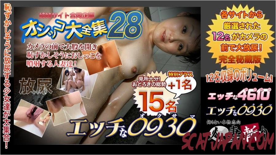 H0930-Ki191123 Uncensored Pissing おしっこ特集 (1.2528_H0930-Ki191123) [2019 | 957 MB]