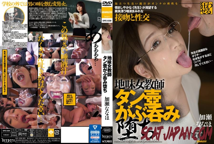 DFE-039 Glasses Cum Orgy Insulation Fearless Bukkake (3.2632_DFE-039) [2019 | 4.81 GB]