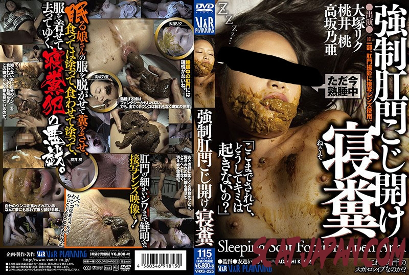 VRXS-225 Forced Anus Break Opening Sleeping Lump オープニング睡眠しこり (3.2728_VRXS-225) [2020 | 1.77 GB]