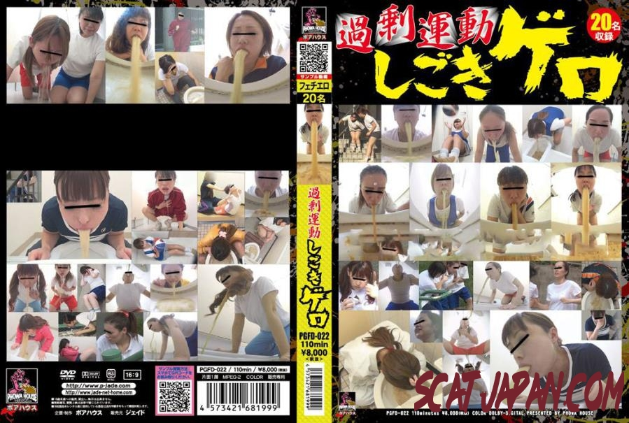 PGFD-022 Puking in the Toilet 嘔吐を引き起こす物理的な過負荷 (4.2743_PGFD-022) [2020 | 3.18 GB]