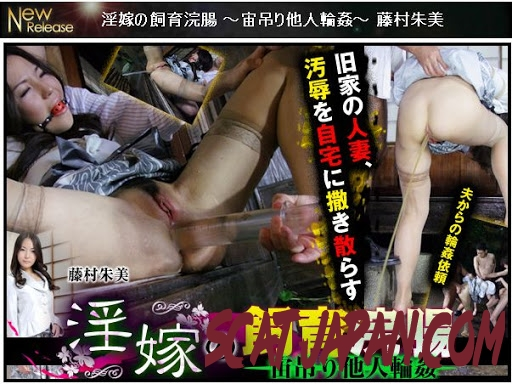 SMM-e0350 無修正ボンデージ浣腸 Bondage Enema Uncensored (4.2796_SMM-e0350) [2020 | 762 MB]