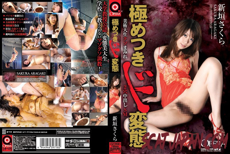 OPMD-018 Scatology SM Sex Shit Eating くそ食べる スキャトロジー (1.2857_OPMD-018) [2020 | 2.56 GB]
