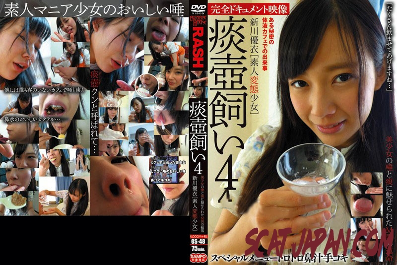 GS-48 Beautiful Girl Gives off Snot and Drool 美しいです女の子与えますオフ (4.2954_GS-48) [2020 | 877 MB]