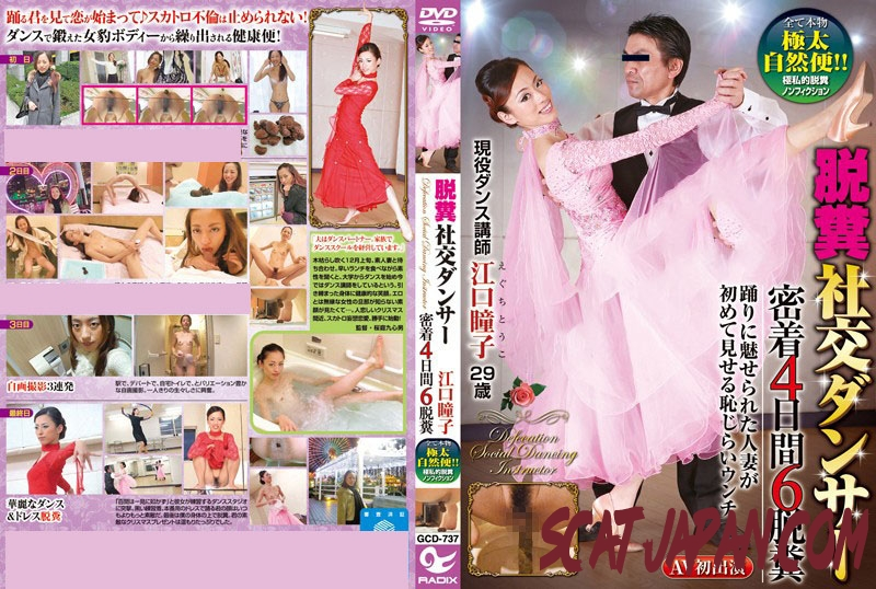 GCD-737 Defecation, Ballroom Dancer, Active Dance Instructor (8.3504_GCD-737) [2020 | 1.23 GB]