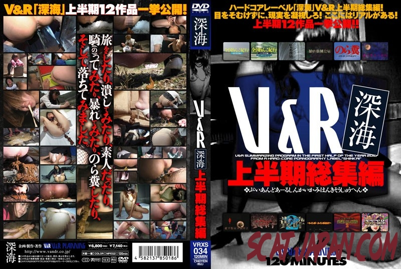 VRXS-034 Recap The First Half Of The Deep Sea 深海前半をまとめてみました (06.3783_VRXS-034) [2020 | 1.18 GB]