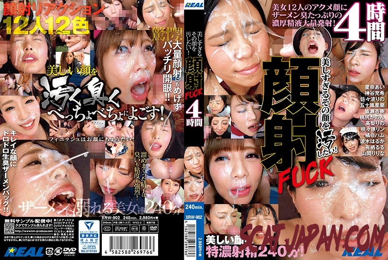 XRW-902 Want To Make That Face Look Too Beautiful! Facial FUCK 4 Hours (3.4007_XRW-902) [2020 | 1.74 GB]