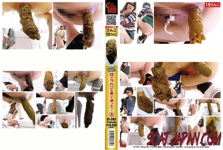 FF-391 6 Camera Scat Videos What Happened to the Poop (6.3105_FF-391) [2020 | 3.60 GB]