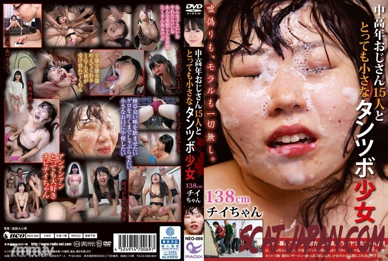 NEO-069 15 Middle-Aged People Semen Bukkake 中年の人ザーメンぶっかけ (1.3284_NEO-069) [2020 | 1.74 GB]