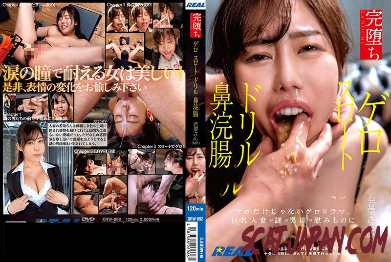 XRW-892 Completely Fallen Gero, Vomit Blowjob (1.3377_XRW-892) [2020 | 2.63 GB]